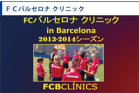 fottball-academy-1
