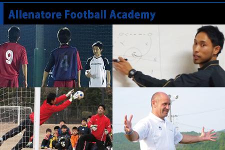 fottball-academy-2