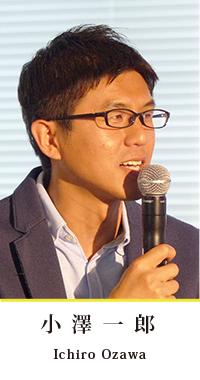 ozawa-profile2