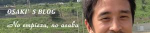 osaki_blog_banner