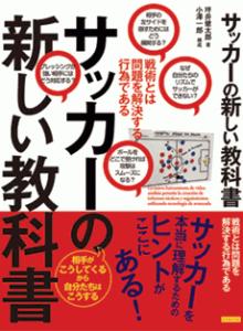 tsuboi--book