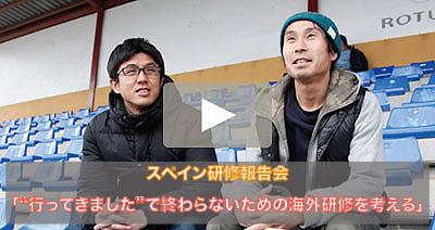 末本さん(サンプル動画)