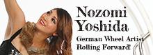 yoshida-nozomi-banner