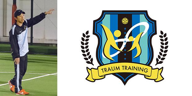 『Football Web Magazine Qoly』弊社主催講習会記事掲載のお知らせ「サッカーの動きにおいて、『外す』とは?   トラウムトレーニング体験レポート」