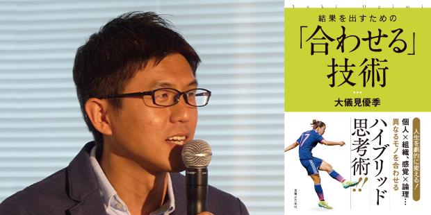 小澤一郎『Yahoo!ニュース』掲載記事のお知らせ「『戦術で負けた』なでしこジャパンに今必要な戦術」