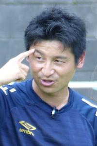 Tsuboi