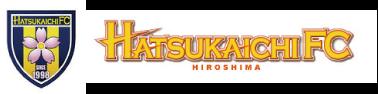 hatsukaichifclogo001