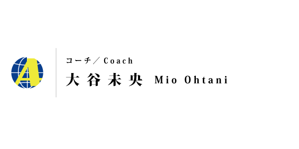 otani-name